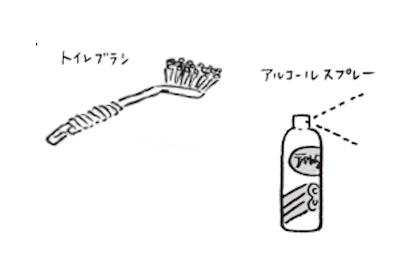 110-001-026-b.jpg