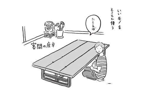 110-002-032-b.jpg