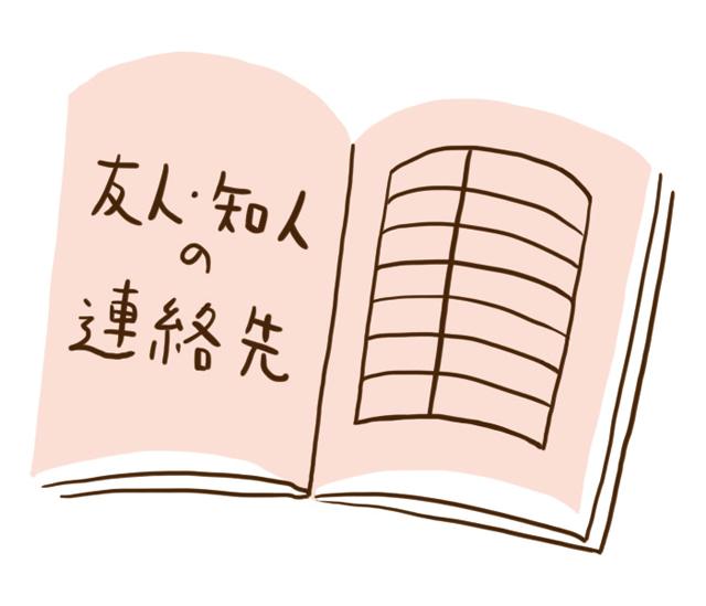1910p070_02.jpg