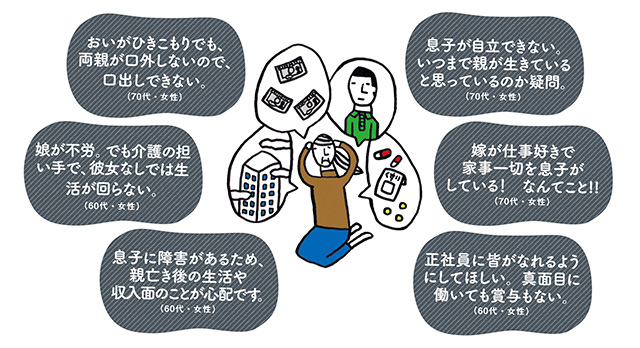 ひきこもり、不登校...。哲学者・岸見一郎先生の「子どものカウンセリングで気を付けるべきこと」
