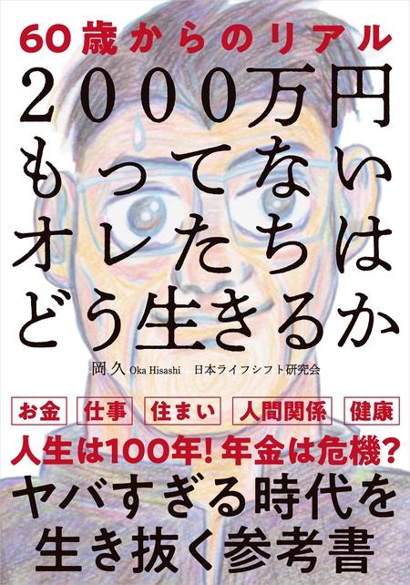 2000manen-syoei.jpg