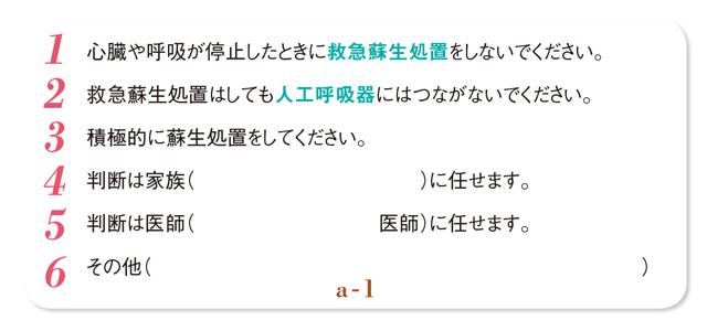 2004p065_01.jpg