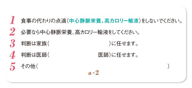 2004p065_02.jpg
