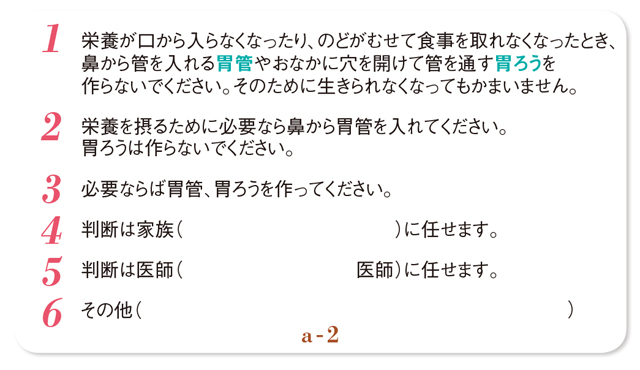 2004p065_03.jpg