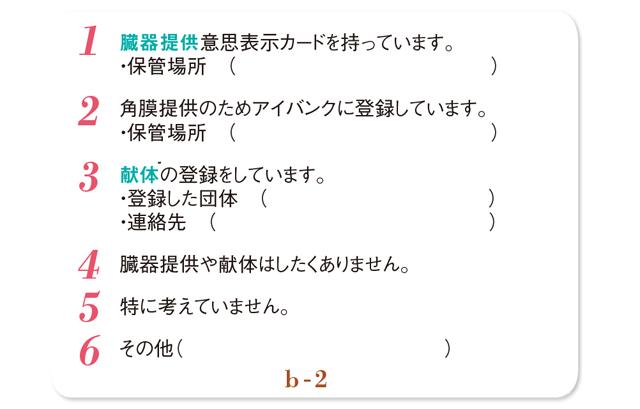 2004p065_04.jpg