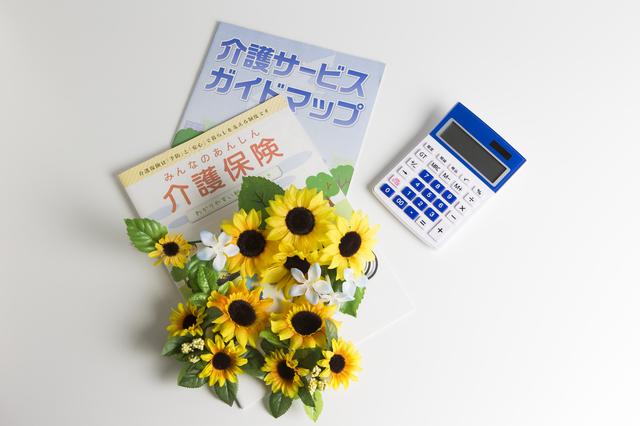 介護にかかる費用の平均は月間7.9万円/介護破産(26)