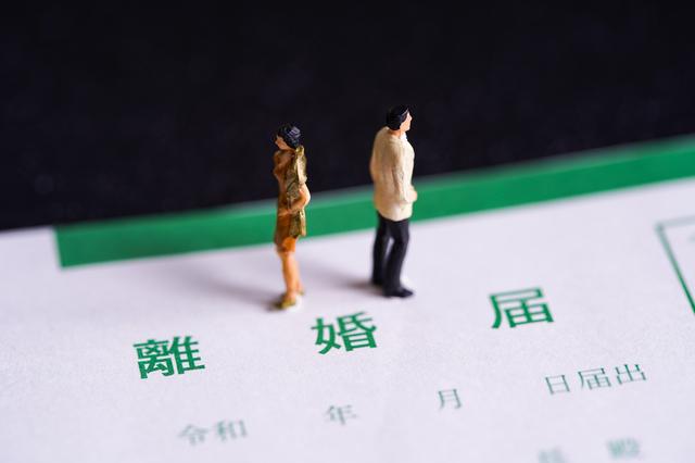 定年後も夫婦円満で暮らせますか? 熟年離婚を避ける「夫婦不可侵条約」のススメ