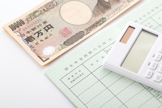 年金額は今後減る一方? 最近の年金制度の変更点をおさらいしよう