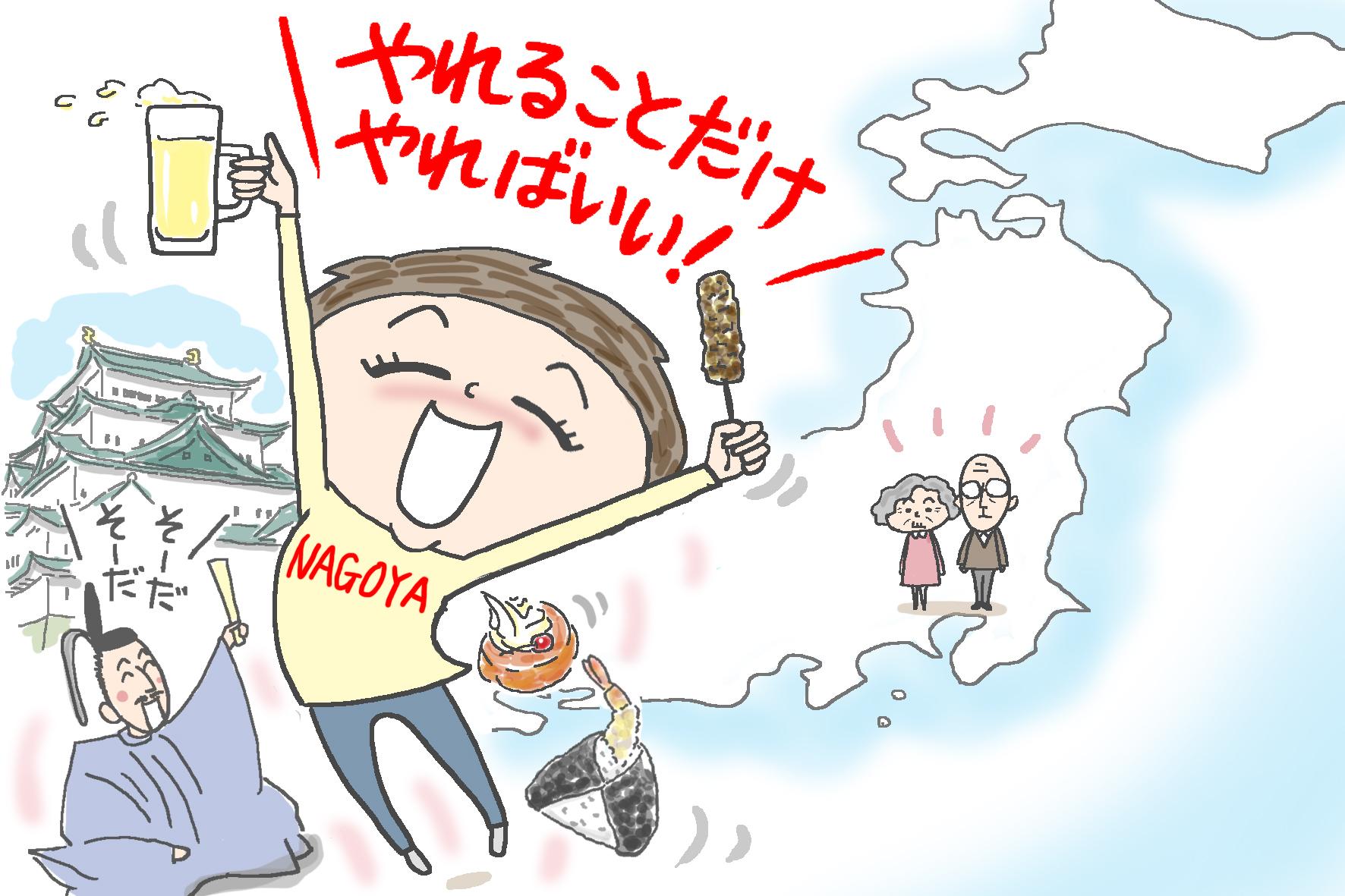 UP.第26話別居嫁介護日誌.jpg