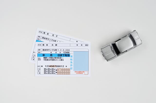 運転免許の返納や中元・歳暮の見直しも、暮らしをすっきりさせるポイント