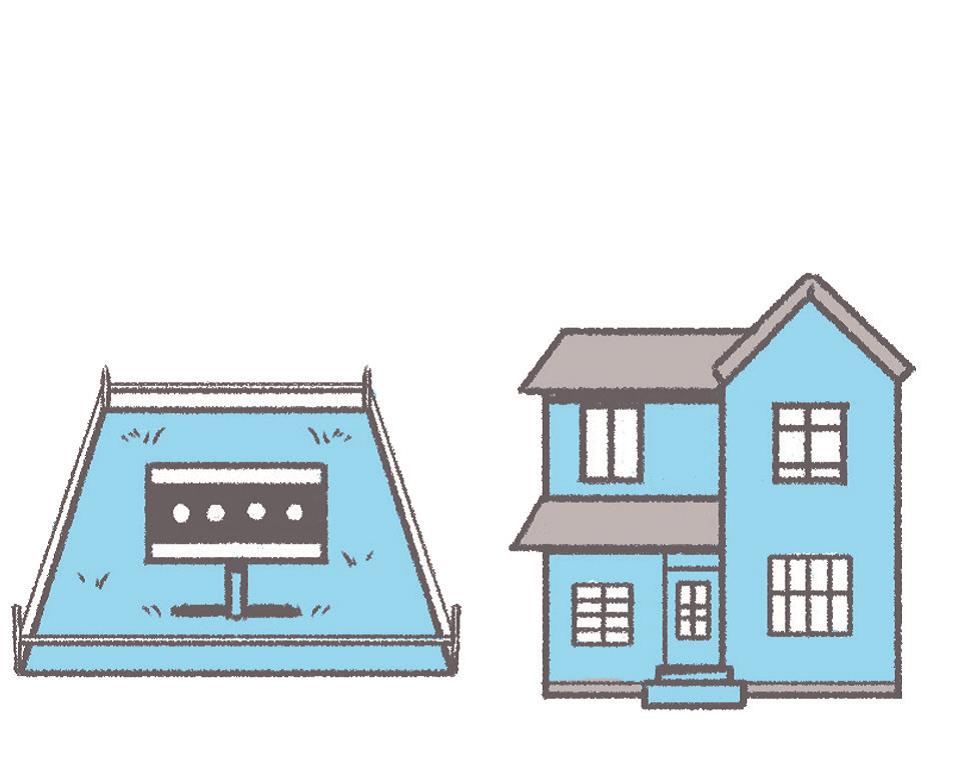 家の名義は? 自宅以外の土地はある? 「親の不動産」について知っておくべきことは