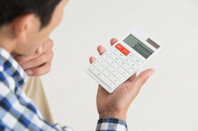 目安は約3千万円! 取り崩せる額の試算で家計の収支改善を/年金生活