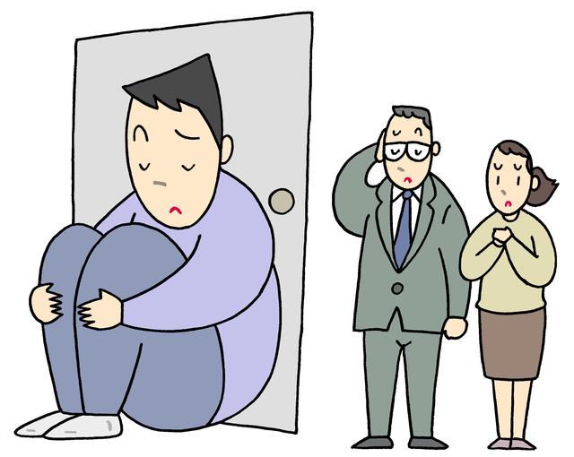 引きこもりの子どもが66歳のとき遺産が底をつく...。きょうだいの協力が必要