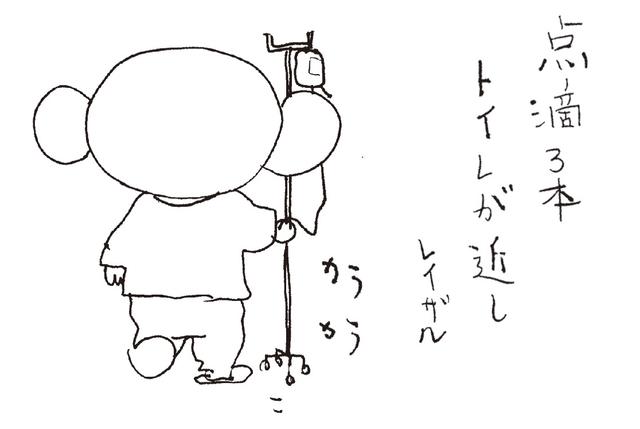 僕のコーチはがんの妻_006.jpg