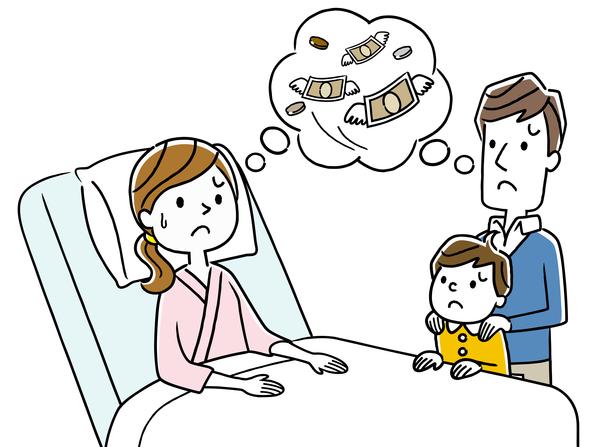 医療費が高額に...どうしよう⁉ 「病気になったら必ず利用すべき制度」とは