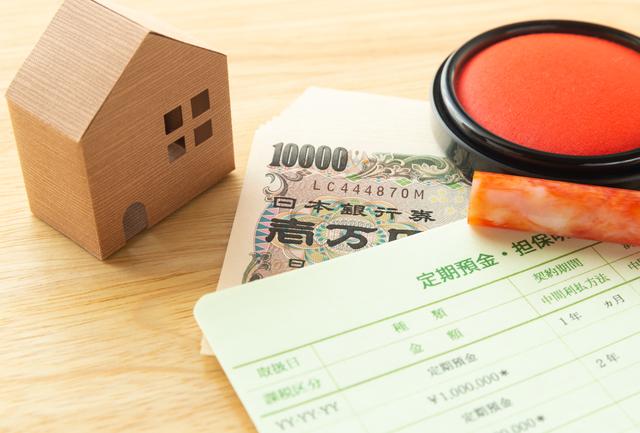 相続税、贈与税の基礎控除の仕組みはどうなっている?速算表でさっそくチェック