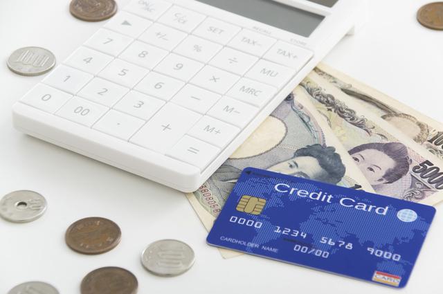 保有率が高い中高年必見! オトナの賢いクレジットカード活用術