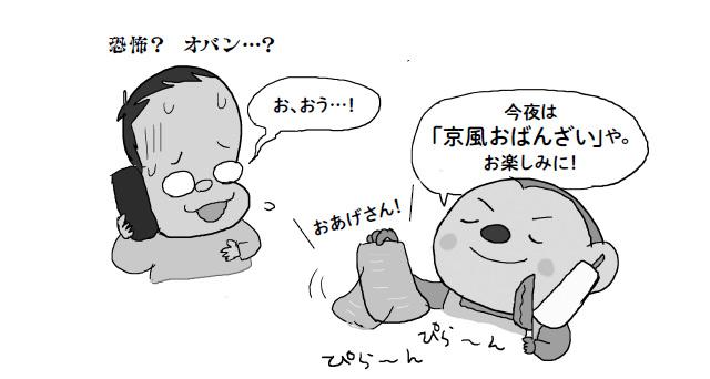 bokuno_009_063a.jpg