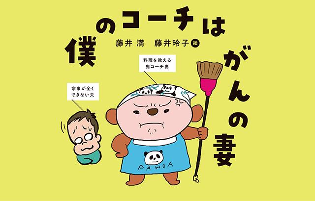 bokutsuma_cov_1028_ol.jpg
