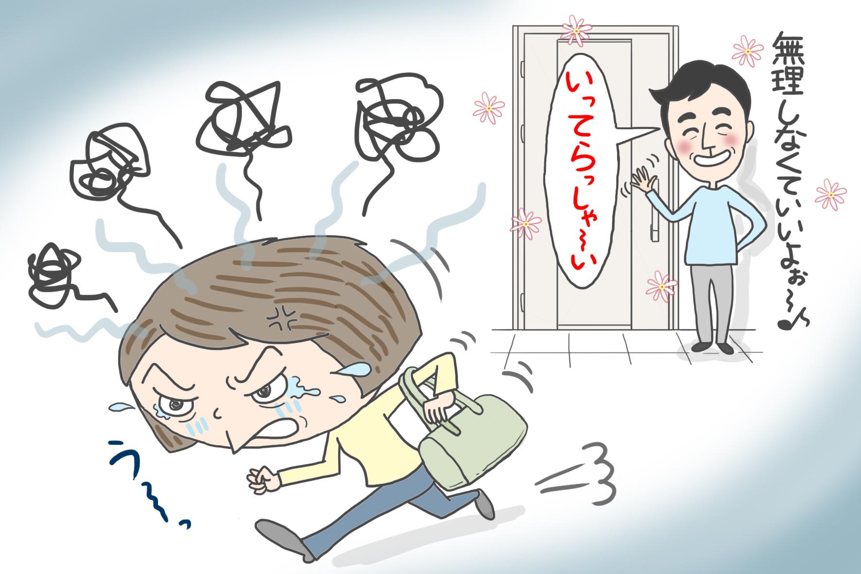 UP第25話別居嫁介護日誌.jpg