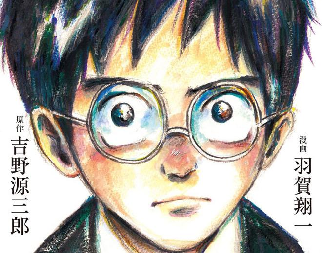 糸井重里さんも絶賛! 感動の成長物語『君たちはどう生きるか』が漫画となって80年ぶりによみがえる