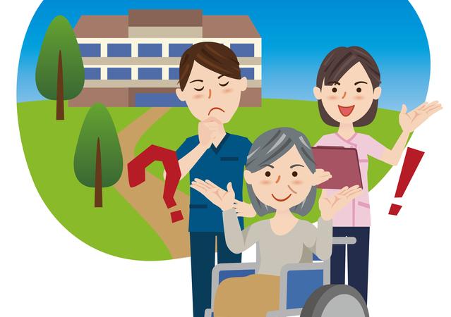 介護施設・老人ホームってどんなものがあるの?一覧表でポイントを確認!/介護施設