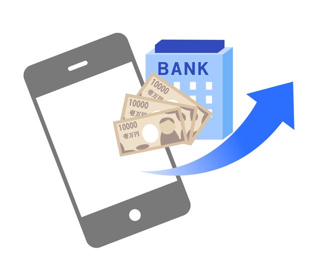 スマホのデータやネット銀行...どうすればいい?「デジタル遺品」の基礎知識