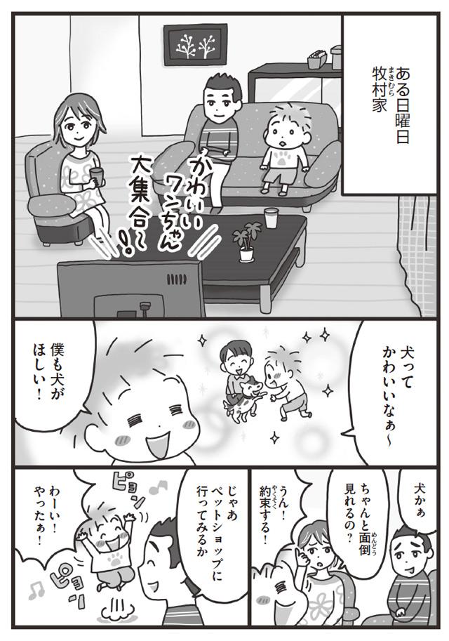 inu-001-018.jpg