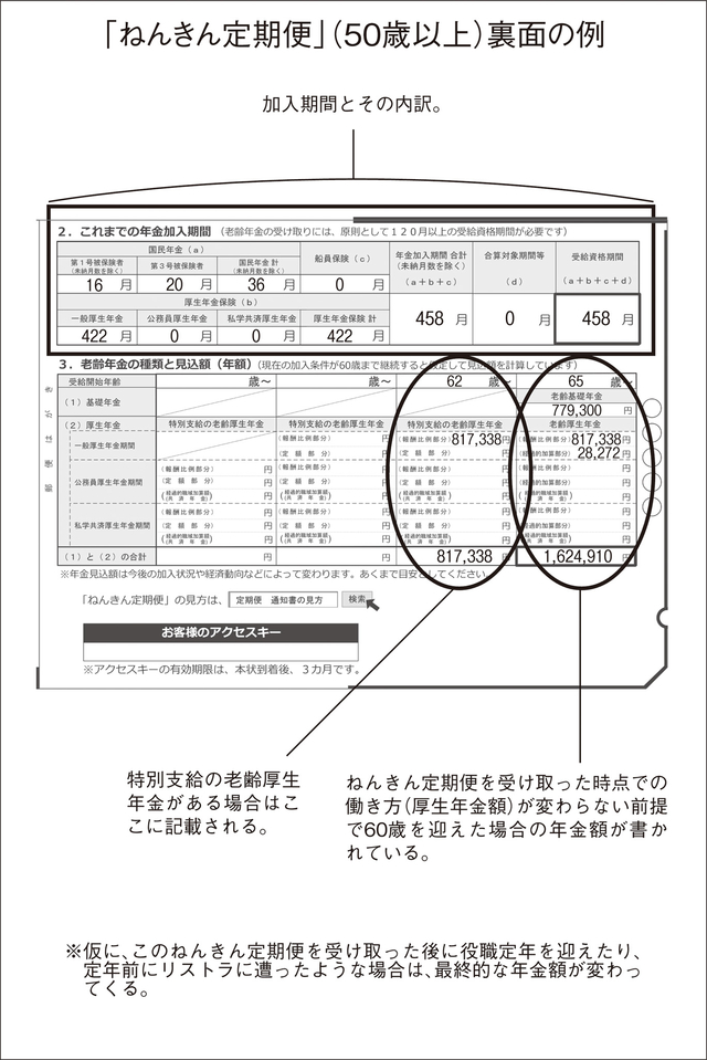 p113.jpg