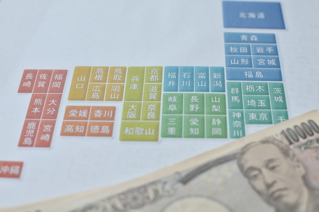 「寄付」をしても自己負担は〝実質2000円″!? まだまだ人気!ふるさと納税(2)