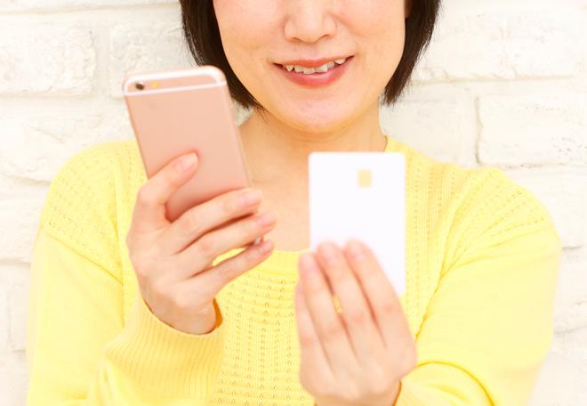 格安スマホ会社の月額費用は大手携帯会社の半額!?/スマホの始め方(2)