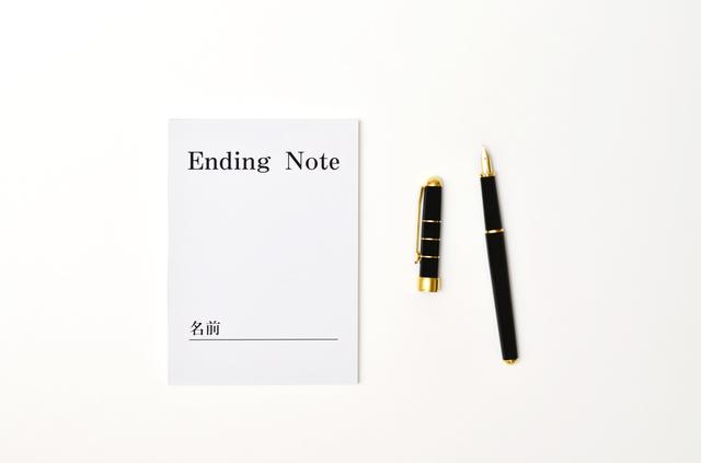 「終活」はどうはじめたらいいの? まずはエンディングノートを書こう
