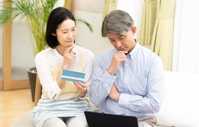 50代からの「投資」は遅くない? 退職金の運用で失敗したくない! 老後のお金の不安を解消する資産形成術