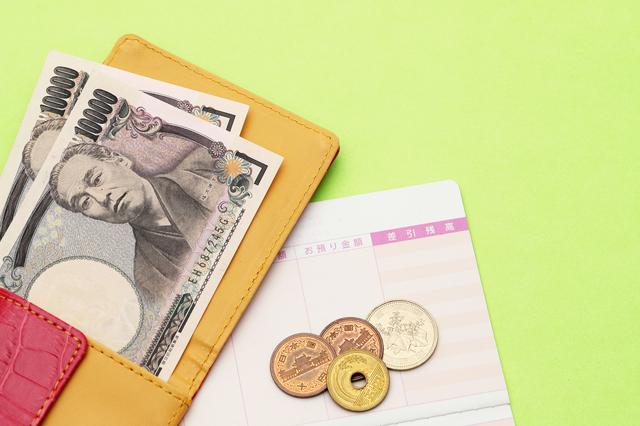 「保険よりも現金」資産の考え方がガラリと変わる老後の三分法とは/一生お金に困らない(7)