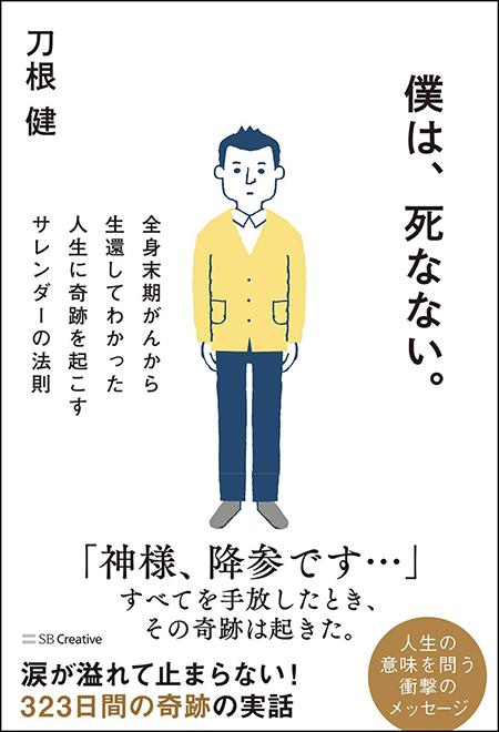 shoei001.jpg