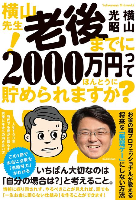 syoei_001.jpg