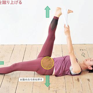 「下腹やせ」に! タオルをかけて足を伸ばすだけの整体メソッド/1分おしり筋を伸ばすだけ