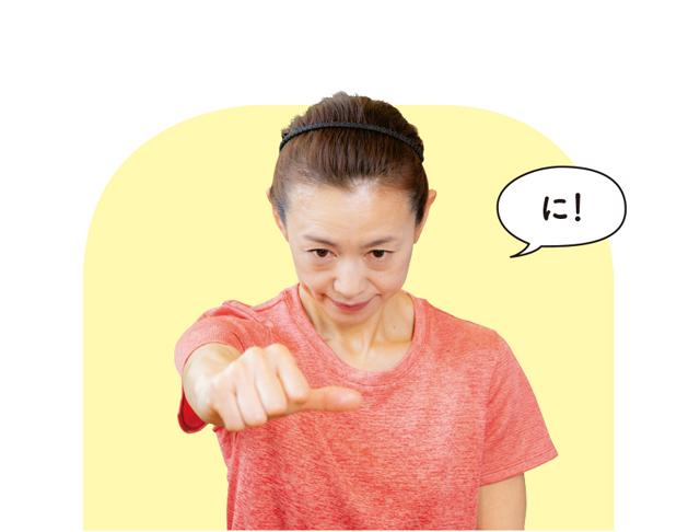 洗濯物を干す時に「めまい」がするなら...「上下を見る」首の体操/小脳を鍛える体操(4)