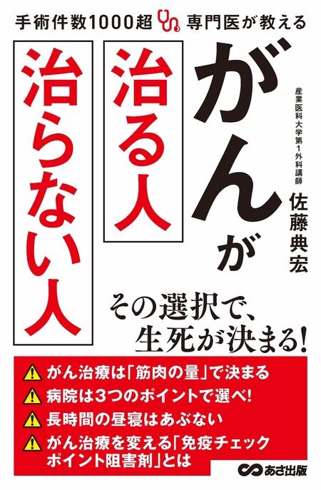 068-ganga-syoei.jpg