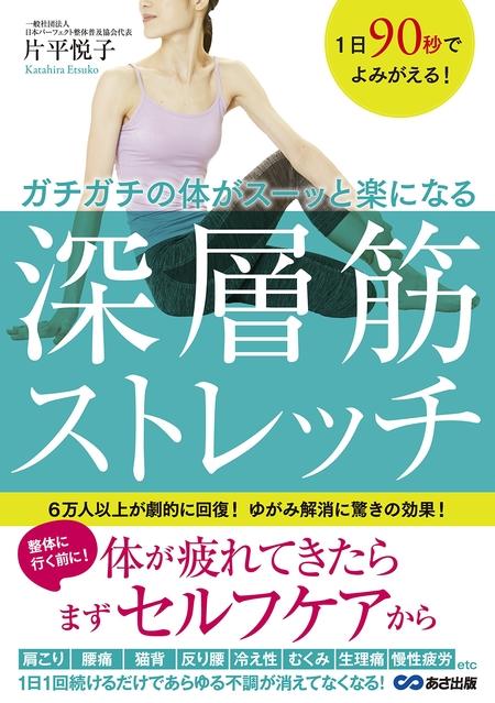069-shinsoukin-syoei.jpg