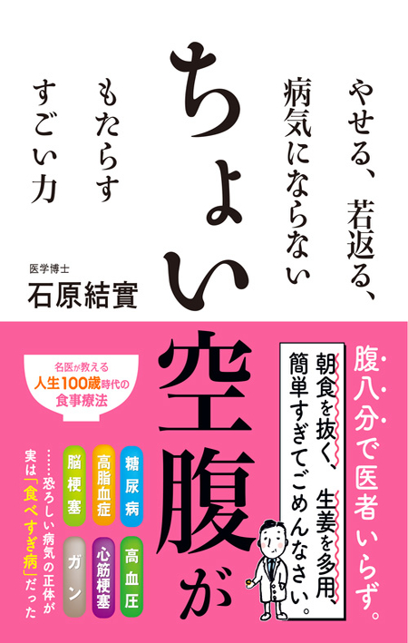 087-H1-choikuhuku.jpg