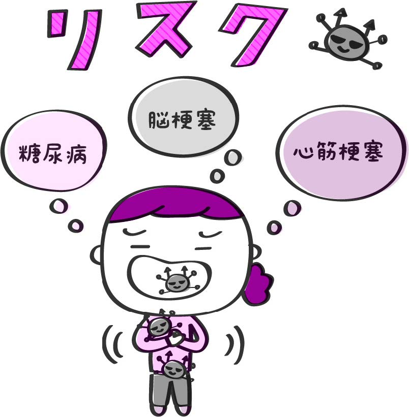 オトナ女子_ページ_103_画像_0003.jpg