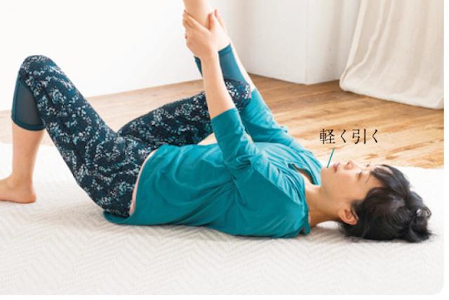 起き上がるついでにヨガ! 更年期の血圧を安定させる「片足引き寄せのポーズ」