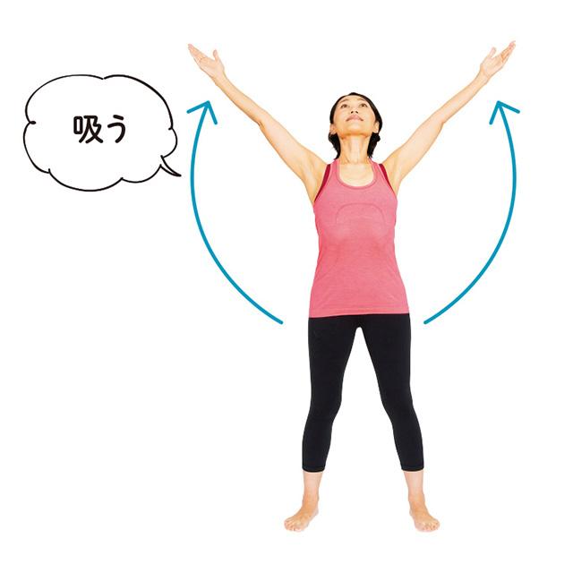 「デコルテ」がすっきり!ラジオ体操「胸を反らす運動」のやり方/医師が解説!ラジオ体操(4)