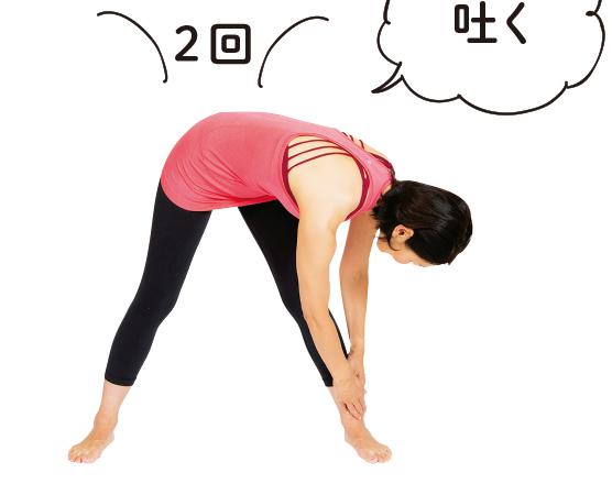 太もも・お尻がすっきり♪ ラジオ体操「体を斜め下に曲げ胸を反らす運動」のやり方/医師が解説!ラジオ体操(9)