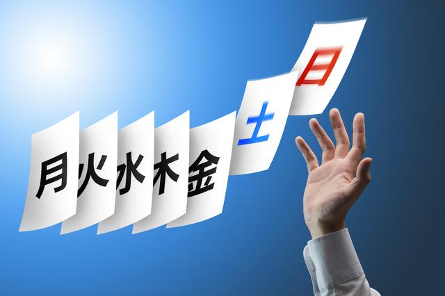 日本人は「世界一休みを欲しがらない国民」/鎌田實「だまされない」