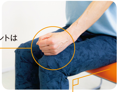 骨が丈夫に!座ったままで「ひざコツコツ」/60秒骨たたき(1)