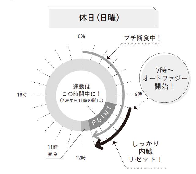 naizo_005_187.jpg
