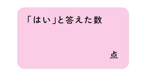 1126_006.jpg