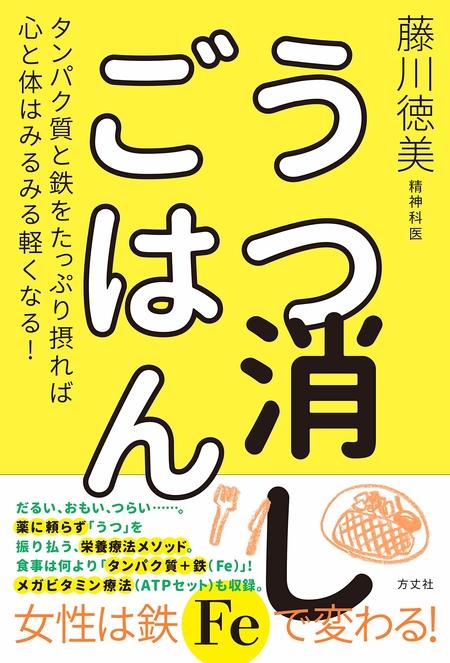 113-H1-utsukeshigohan.jpg